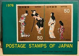 Japan Stamps 1976 Official Year Book for complete sets, hinged on the booklet,VF