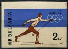 Bulgaria 1960 SG#1186 Winter Olympic Games Skier MH Imperf #D61015