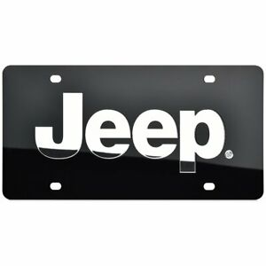 Jeep License Plate - Lazer Cut Black with Silver