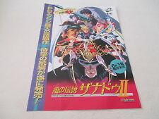 >> XANADU 2 II FALCOM PC ENGINE CD ORIGINAL JAPAN HANDBILL FLYER CHIRASHI! <<