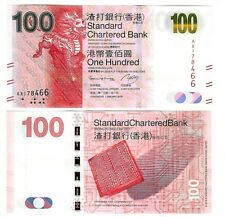 HONG KONG $ 100 STANDARD CHARTERED BANK 2013 UNC P 299