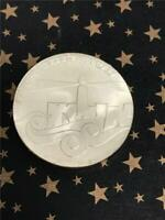1967 Israel 'Port of Eilat Israel 19th Ann.' 5 Lirot B U Silver