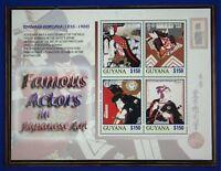 B043 GUYANA 2003 Kabuki Actors Japanese Art Mini-Sheet Mint NH