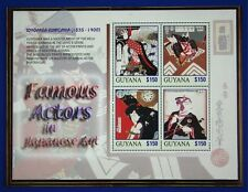 B043 GUYANA 2003 Kabuki Actors Japanese Art Mini-Sheet Mint NH