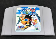 Snowboard Kids For N64 Japanese Import **USA SELLER** Fastest Shipping!