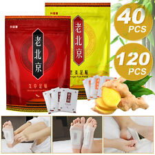 40/120Pc Fusspflaster Detox Foot Pads Vitalpflaster Entgiftung Entschlackung Set