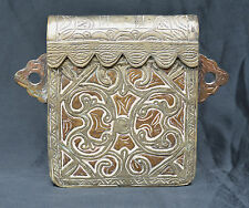 Old Antique Moroccan Brass And Silver Koran Quran Coran Box Case