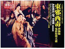"Wong Kar Wai ""Ashes of Time Redux"" Original Movie Soundtrack (OST) Special CD"