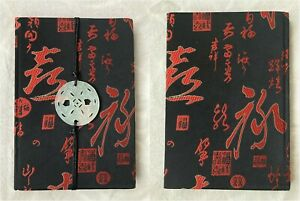 Oriental Style Notebook stationary fabric covered lined notebook