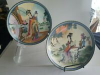 Vtg 1989 Imperial Jingdezhen Porcelain Beauties of the Red Mansion Plate choose
