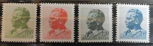 Yugoslavia 1974 SG1597-1600 President Tito MNH