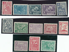Indonesia 1946-1947 Repoeblik Jave issues Sc# 1L31-1L43 MNG as issued -  VF