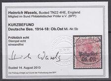 Deutsche Besetzung 1914/1918 Ost 5 b gestempelt geprüft Fotobefund