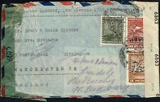 895 CHILE TO GB CENSORED (TWO CENSORS) AIR MAIL COVER SANTIAGO - MANCHESTER