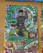 DRAGON BALL Z DBZ DBS HEROES CARD PRISM HOLO CARTE SH8-SCP2 CP SR DBH JAPAN MINT
