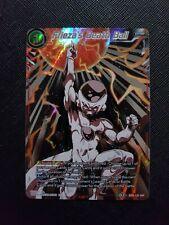 Dragon ball super card game Frieza's Death Ball BT9-130 IAR Near Mint