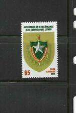 2019 State Security Organization Caribbean Island Stamp Mnh