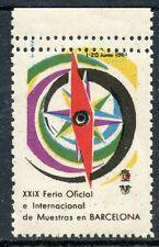 TIMBRE VIGNETTE ESPANA / ESPAGNE BARCELONA / XXIX FERIA 1961 VARIETE DE PIQUAGE