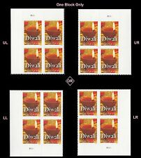 US 5142 Diwali forever plate block MNH 2016