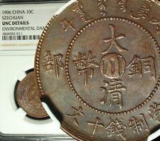 1906 China Empire SZECHUAN 10 Cash NGC UNC LUSTER SHARP DETAILS