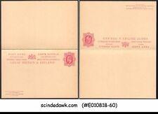 Great Britain 1911 Id Gb & Ireland Reply Card Mint.