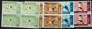 China (ROC) - SC# 1578 - 1581 - Blocks of 4 - Mint Never Hinged - Lot 041716