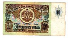 Bulgarie BULGARIA Billet 50 LEVA 1990 P98 BON ETAT