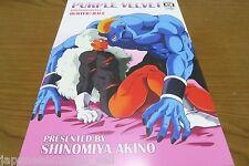 Dragon Ball yaoi Doujinshi BURTER X JEICE PURPLE VELVET IRON TONIC (B5 28pages)