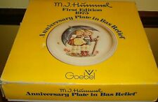 1975 Goebel M. J. Hummel First Edition Anniversary Plate W-Box/Stormy Weather