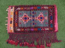 TRIBAL BALUCH handmade Copricuscino, afghane Federa