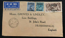 1933 CasaBlanca Morocco British Agencies Front Airmail Cover To England Sc#410