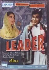 LEADER DVD DILIP KUMAR VYJAYANTIMALA HINDI MOVIE  ENGLISH SUBTITLES