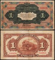 1 RUBLE 1917 RUSSIE / RUSSIA - CHINA RUSSO-ASIATIC BANK - PS474 1 rouble