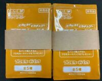 Pokemon Card Amazing Volt Tackle Japanese Limited Pikachu Promo 10 packs Pokémon