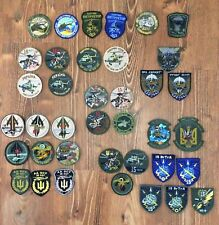 UKRAINE PATCH MILITARY ARMY AIR FORCE HELICOPTER COLLECTION 38 PATCHES ORIGINAL!