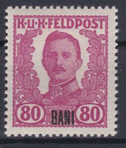 1918 NICHT verausgabt ANK Nr. XII Postfrisch ** MNH € 300,-- GEPRÜFT