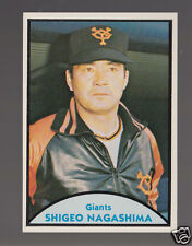 SHIGEO NAGASHIMA Yomiuri Giants 1979 TCMA JAPANESE JAPAN PRO BASEBALL CARD #55
