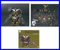 Rare KIT Robot Figure GUNDAM COMMAND SDX Metal DIECAST Original BANDAI Japan