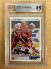 1990-91 Upper Deck Sergei Fedorov Rookie BGS 8.5 RC NM=MT+ PSA ?