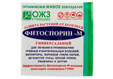 Biofungicide. Fitosporin - M. Universal. Protection, Treatment, Prevention. 10g