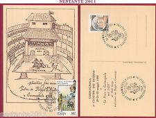 ITALIA MAXIMUM MAXI CARD CARMAGNOLA GIOSTRA DEI DELFINI LA PESTE A 1988 TO B245