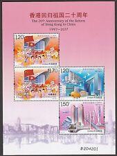Hong Kong China Joint Issue 20th Anniversary Return souvenir sheet MNH 2017