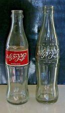 70'S Coca-Cola Glass Soda Pop Bottles Israel / Denmark Foreign Import Hebrew NR