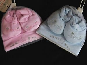 BABY BOY / GIRL  HAT  AND BOOTEE SET WITH MOTIFF ( NEWBORN - 3 MTHS APPROX