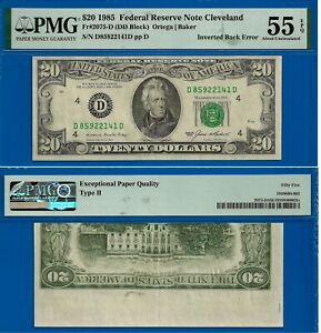 Error Note - 1985 $20 FRN (( Inverted Back Error )) PMG 55EPQ # D85922141D