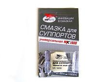 Vmpauto Bremse Fett MC-1600, Innovativ Produkt für Ihre Bremsen, Beutel 5g