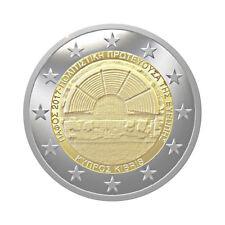 """Cyprus 2 Euro commemorative coin 2017 """"Paphos"""" UNC"""