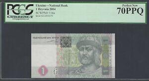 Ukraine 1 Hryven 2004 P116a  Uncirculated Graded 70