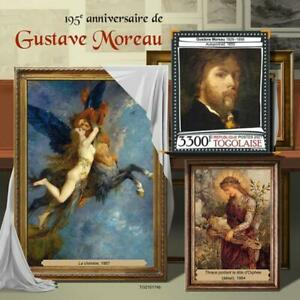 Togo 2021 MNH Art Stamps Gustave Moreau Nudes Nude Paintings 1v S/S