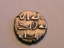 900s AD Amir Ahmed Amirs of Sind North India Silver Damma Orig VF+ Hammered Coin